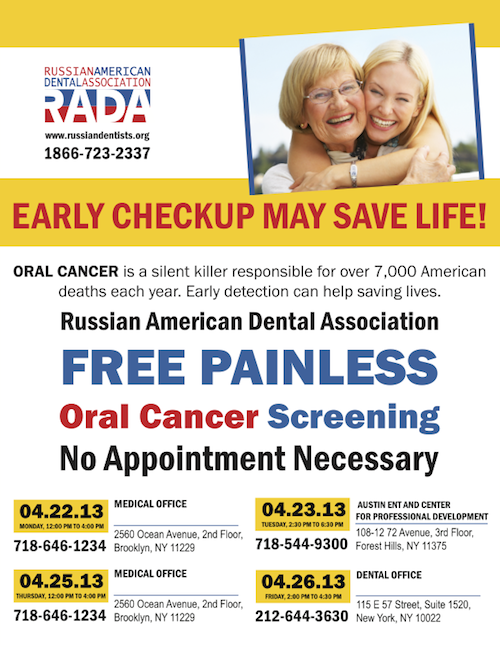 Oral Cancer Screening_FLYER _March 2013
