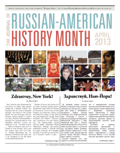 Month Publication 2013