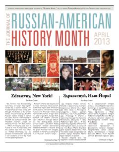 Month Publication 2013