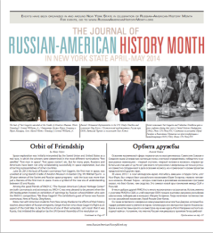 Month Publication 2014